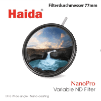 Haida_NanoPro_Varibale_ND_Filter_77mm_a.png